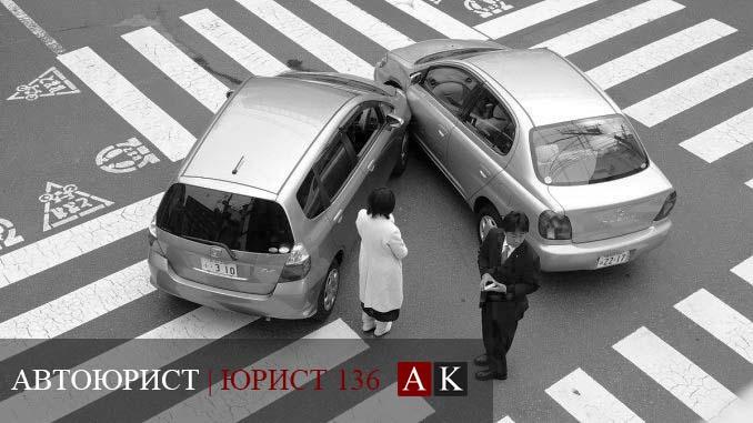 Автоюрист Воронеж