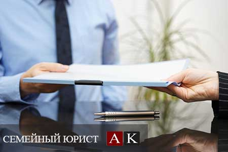 Семейный юрист в Воронеже
